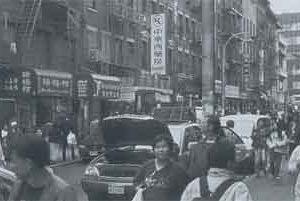 stt46 china town 26x76