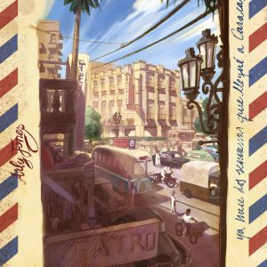 Arly Jones Hotel las Americas mamagraf